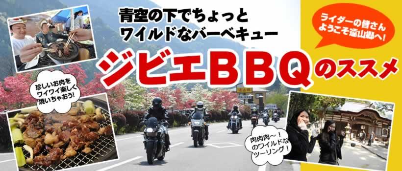 /bn/home_bike.jpg